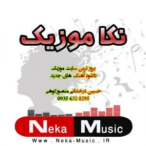 دانلود چهار آهنگ زیبا با خوانندگی حسین رضایی