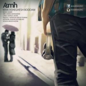 Aamin - Man Asheghesh Boodam 2