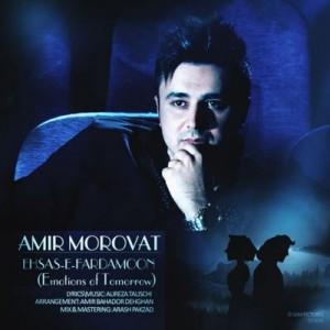 Amir-Morovat