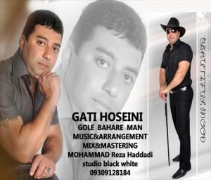Gati-Gole_Baha