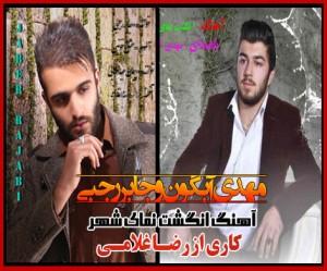 Mehdi_Fit_Jaber_Rajabi