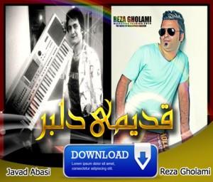 Reza_Javad-Ghadimi_Delbar
