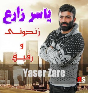 Yaser-Zare_