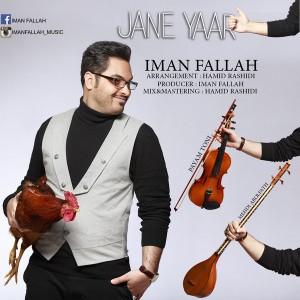 Iman-Fallah-Jaane-Yaar
