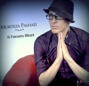 Morteza-Pashaei-450x433