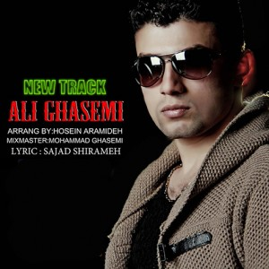 Ali-Ghasemi