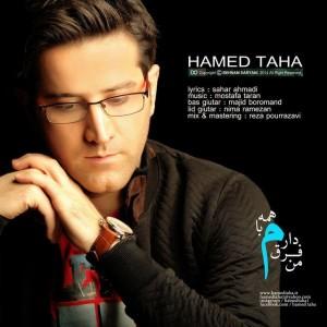 Hamed-Taha-Man-Fargh-Daram_f3146467bc7dfac1c17f17b18cf51dcd