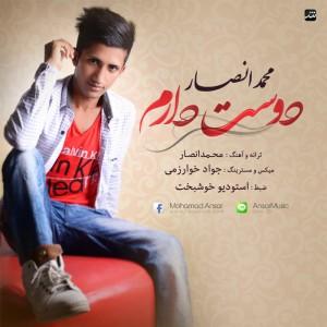 Mohammad-Ansar