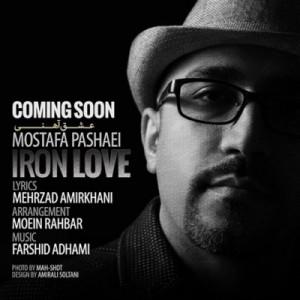 Mostafa-Pashaei-Eshghe-Ahani