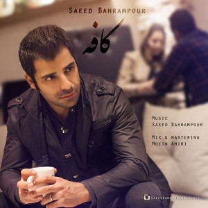 Saeed-Bahrampour-Cafe