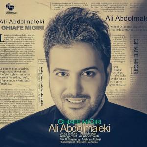 Ali-Abdolmaleki-Ghiafe-Migiri-93mjrppt5t