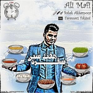 Ali-Mafi-Sofreye-7-Sin-p5wsjyjckq