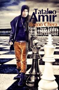 Amir Tataloo-Begoo Chera 128