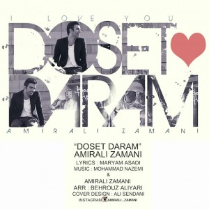 Amirali-Zamani-Doset-Daram