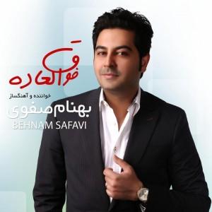Behnam-Safavi1-foghalade