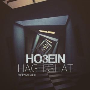 Ho3ein-Haghighat-577vzckzjr