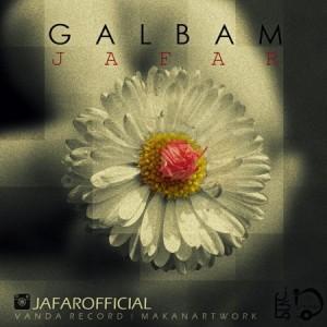 Jafar-Galbam-450x450
