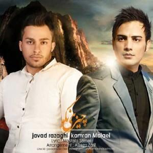 Javad-Razzaghi-Chizi-Nagoo-Ft-Kamran-Molaei