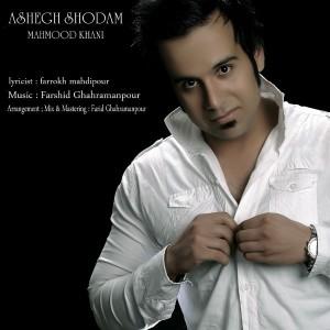 Mahmood-Khani-Ashegh-Shodam-origin