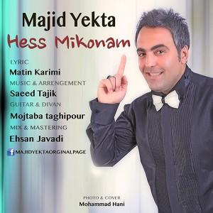 Majid-Yekta-Hess-Mikonam-b2dfa9b76698cf2de2667c9428d5bc5a