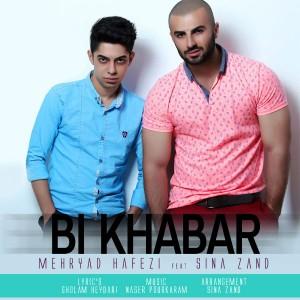 Mehryad-Hafezi-Bi-Khabar-Ft-Sina-Zand