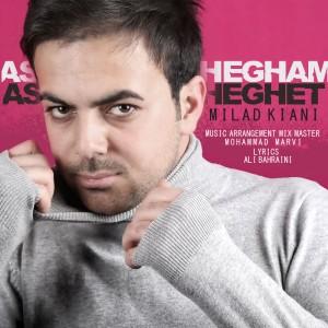 Milad-Kiani-Ashegham-Asheghet