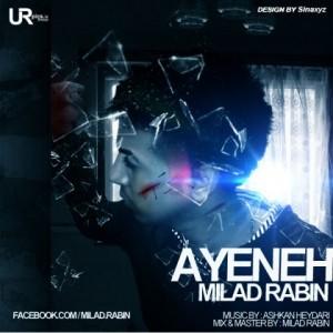 Milad-Rabin-Ayeneh-origin-8578fc094e5bbb79424f98762c7b2442
