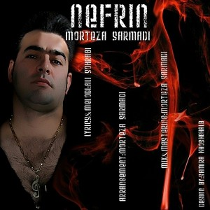 Morteza-Sarmadi-Nefrin_1e5270ee4e4bcd693fa0cb76b4afa495