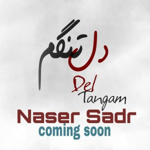 Naser-Sadr-Coming-SOon