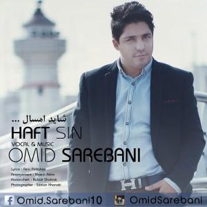 Omid-Sarebani-Haftsin-6g9hj6qvmm