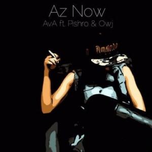 Reza Pishro - Az Now (Ft Ava & Owj) - origin