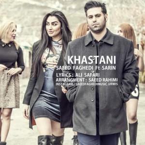 Saeed-Faghedi-Khastani-Ft-Sarin