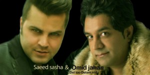 Saeed-Sasha-Del-Too-Delam-Nist-Ft-Omid-Jahan