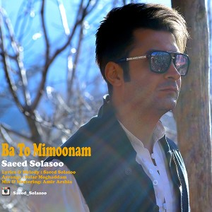 Saeed-Solasoo