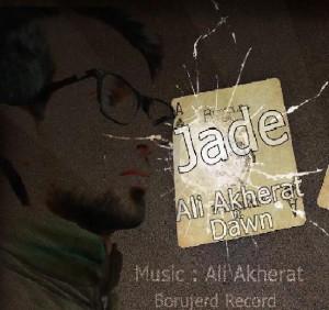 imgfAli-Akherat-jade-cover1