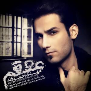 mehdi-amadvand-neka-music.ir