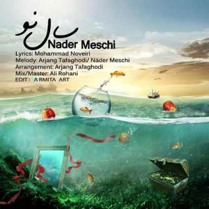 nader-mastchi