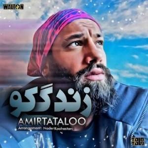 tatalo-neka-music