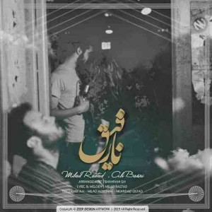 دانلود آهنگ جدید میلاد راستاد و علی باصری به نام نارفیق