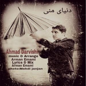 Ahmad-Darvishi_Donyaye-Mani_1427798388-1d5262bd807c7dedaa68907753c31d40