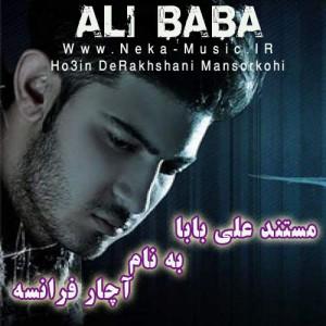 Ali baba - Havaset Nist