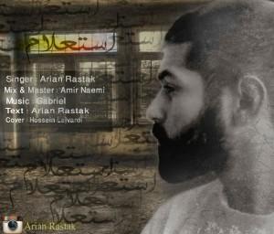Arian-Rastak-Estelam-2608916969e55cd3f4a07eadacffba70