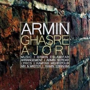 Armin-Ghasre-Ajori-8609497b91e3812dbfe6e43ae8a18c3d