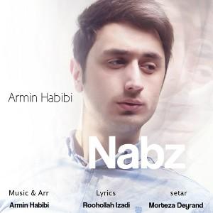 آرمین حبیبی به نام نبض