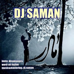 Dj-Saman-Madar-70e1688769c565f579d393c14160806f