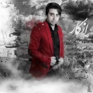 Ebrahim-Gorji-Enkar-662ba646cec1ab167e1a929007a24487