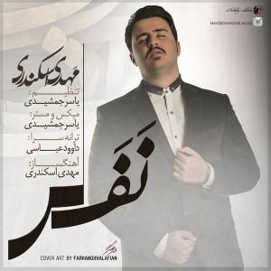 Mahdi-Eskandari-Nafas-00716c29f5d9187900d70d7ea396aef3