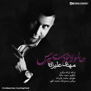 Mehdi-Alizadeh-Halamo-Az-Khodet-Bepors-d158d10d062e6fe500b249f97eb48714