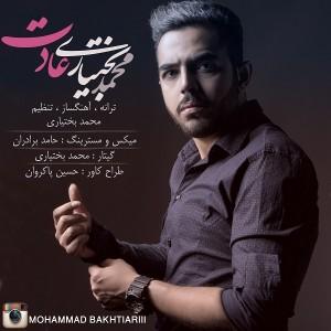 Mohammad-Bakhtiari-Adat-4f55e3be90fbb899e45a35742c897901