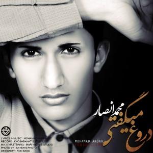 MohammadAnsar